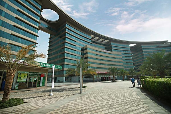 Sheikh Hamdan Awards Building 5