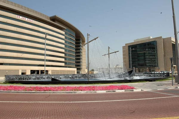 Sheikh Hamdan Awards Building 6