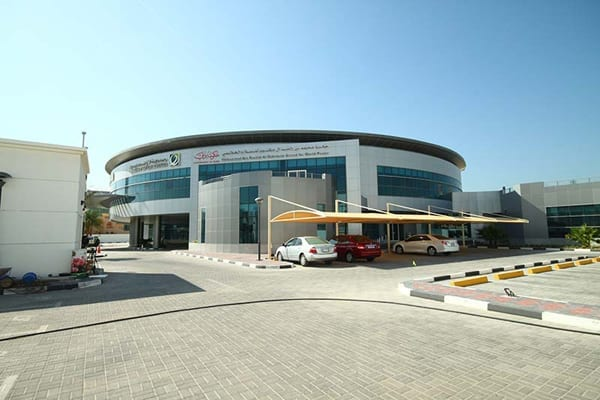 Society Of Engineers And Emirates Medical Association 7