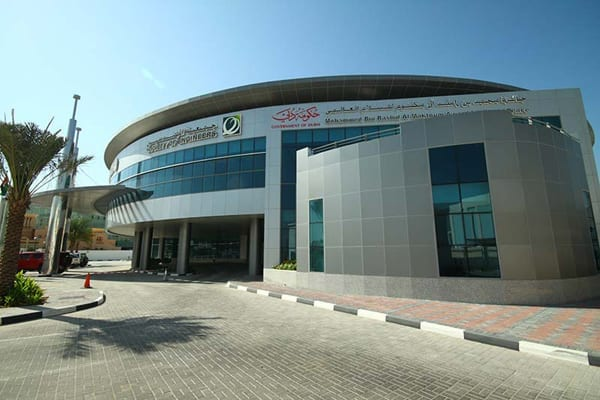 Society Of Engineers And Emirates Medical Association 8