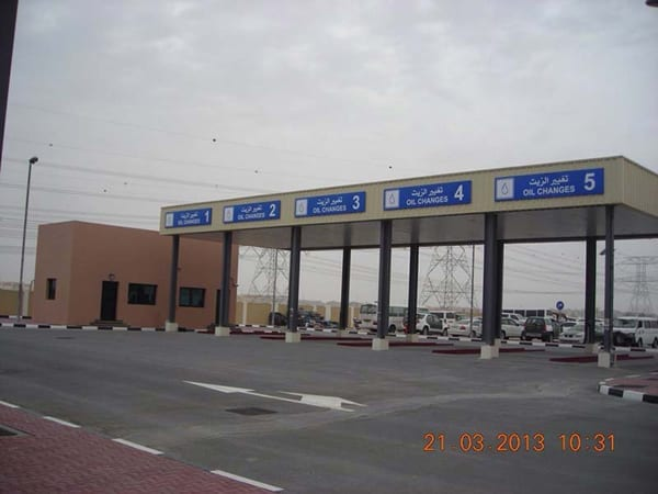 Transport and Rescue Buildings Complex Dubai police 2nd Phase 2