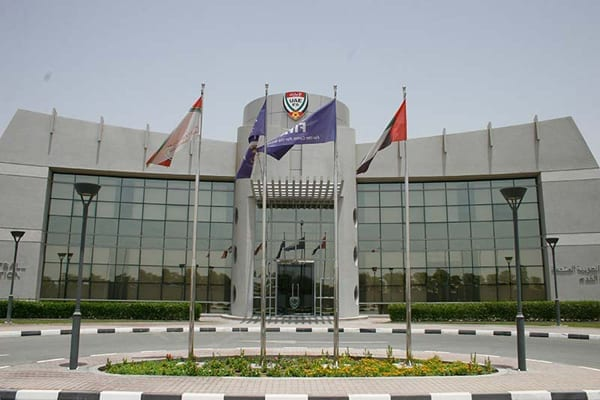 UAE Football Association 1