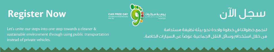 cfd registration banner