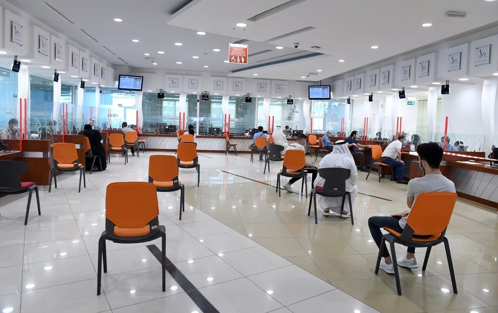 Municipality Centers reopening