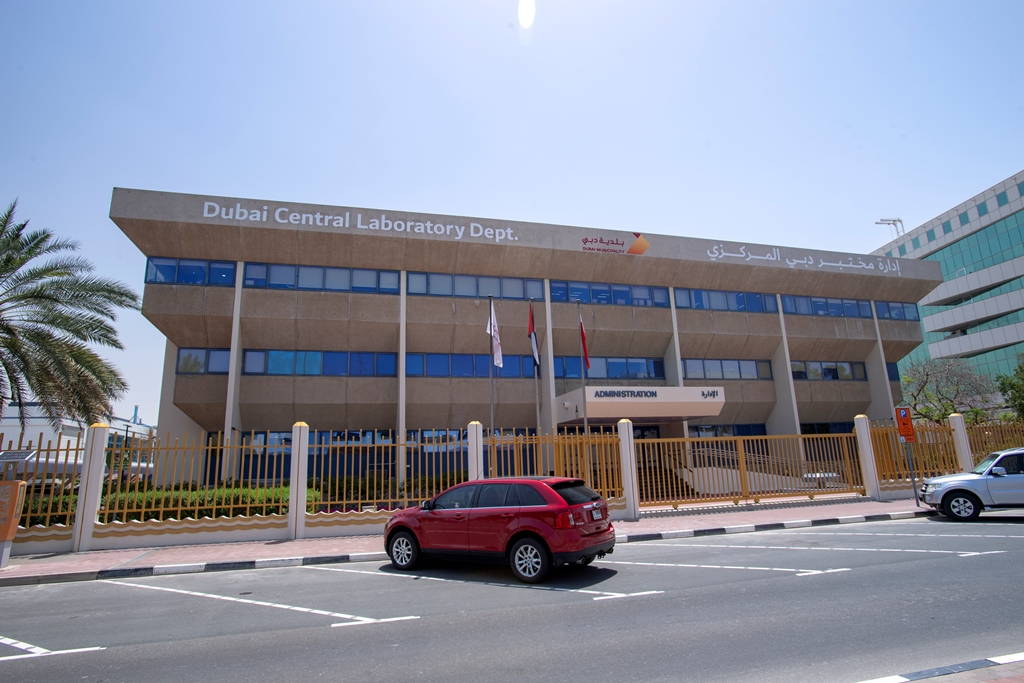 Dubai Central Laboratory Dpt